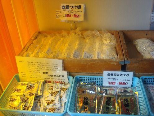 麺-大成食品@中野・沼袋