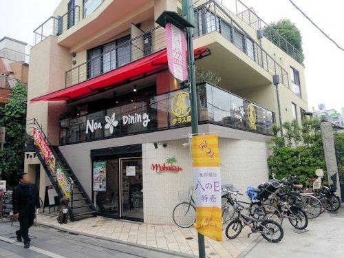 ノア ダイニング(Noa dining)@中野