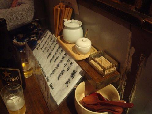 浅見製麺所@中野-卓上