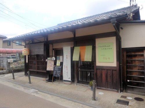 甘味カフェ ふらっと@嵯峨嵐山