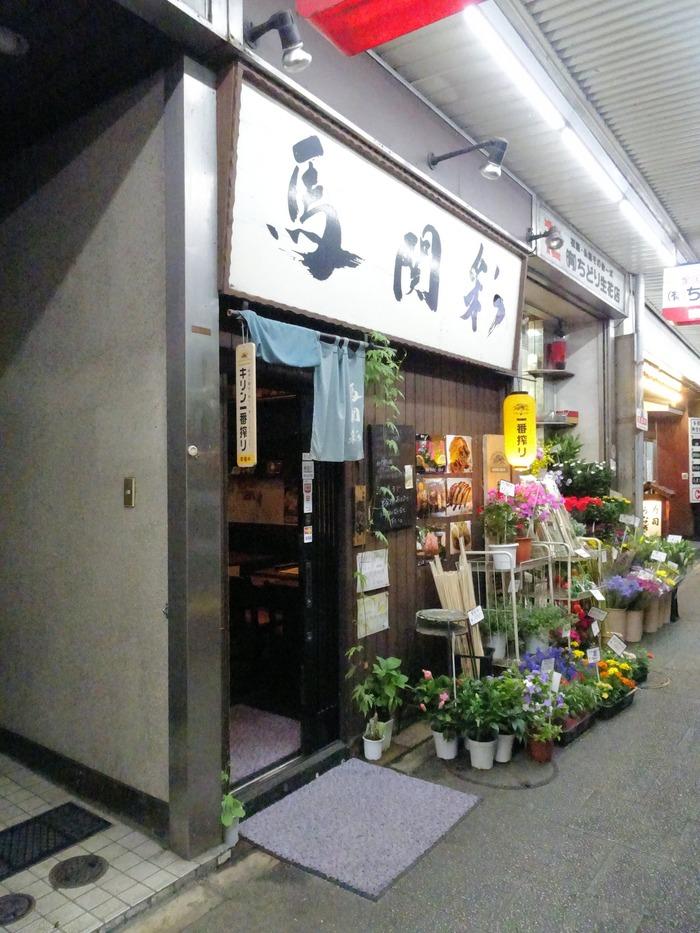01bakansai05470