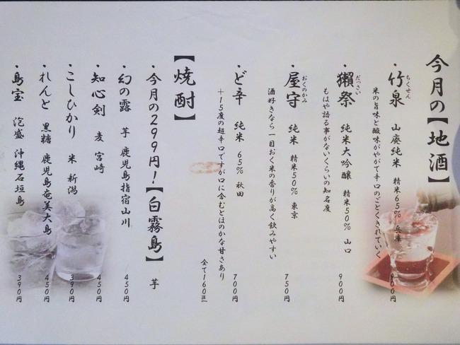 10kuraya00251