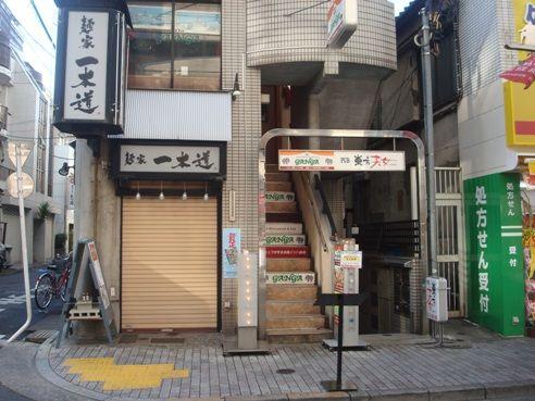 gannga@中野新橋の店舗外観