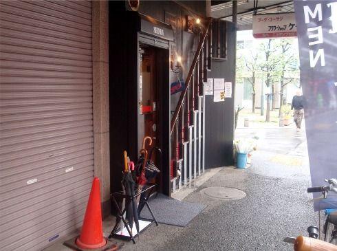 進化@新中野-店舗外観