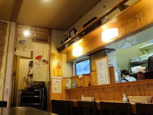 54miura09505