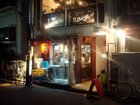 ばかたれ ずっちゃん@中野-店舗外観
