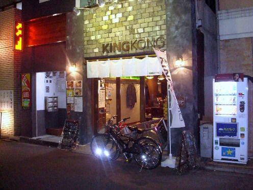 池麺KINGKONG@池袋-店舗外観