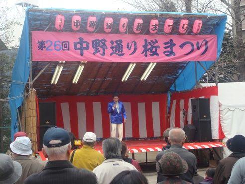 歌手-第26回中野通り桜まつり