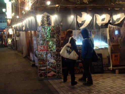 店舗外観-中野ウロコ本店