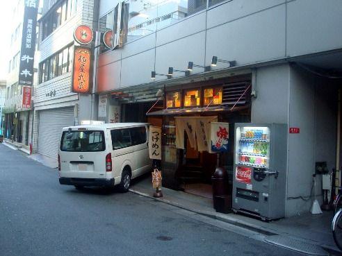 麺屋武蔵@新宿-店舗外観