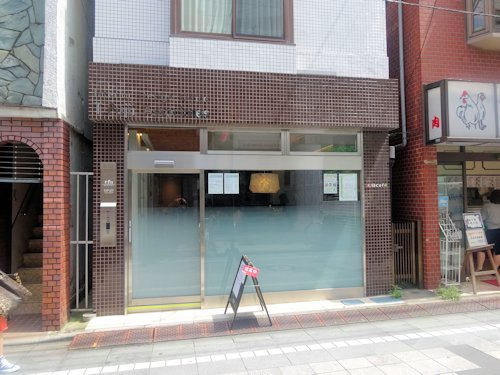 土日cafe (カフェ)@中野