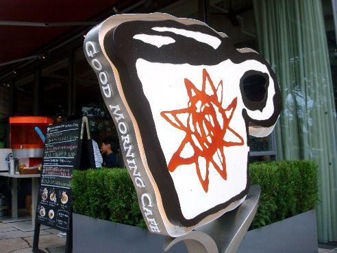 グッドモーニングカフェ@中野セントラルパーク-看板