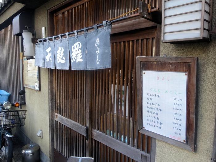 02tenkiyo03750