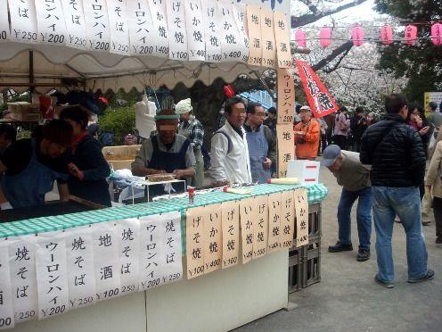 出店-第26回中野通り桜まつり