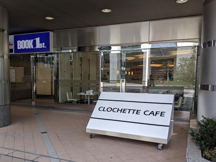 01clochette130159