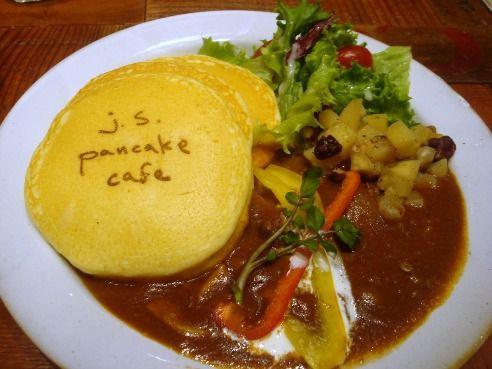 j.s.pancake cafe@中野-ミールパンケーキ ハッシュドビーフ(ミニサラダ付き)