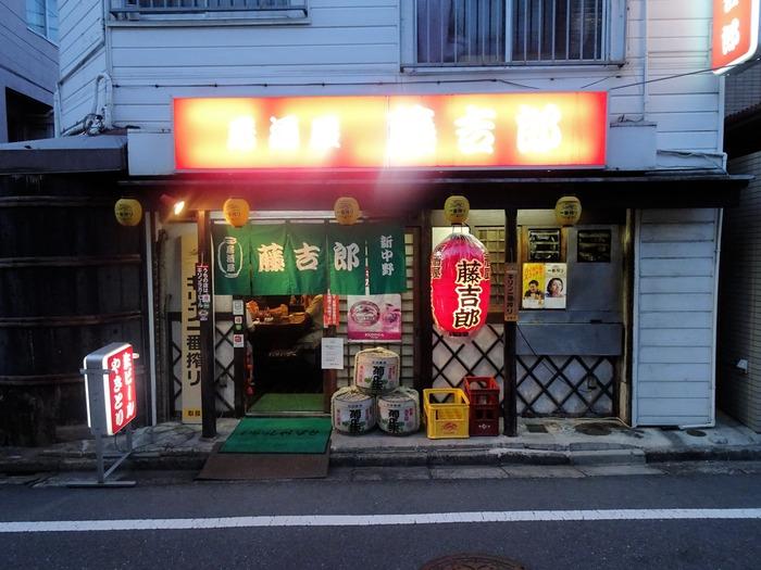 02toukitirou06588