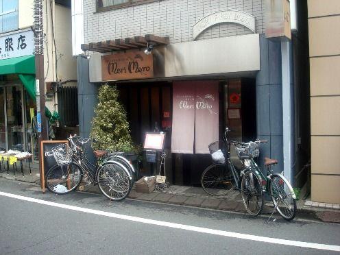 メリメロ@新井薬師前-店舗外観