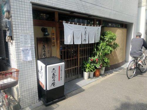 51shikichi01639