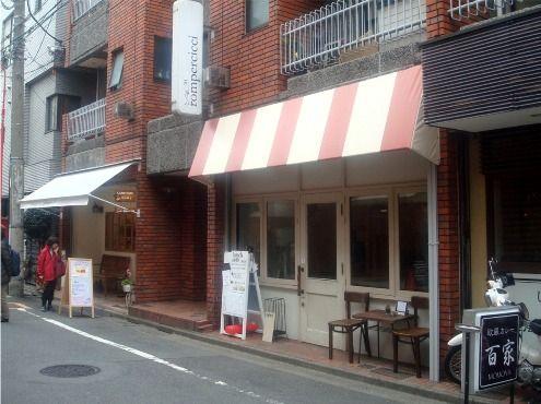 ロンパーチッチ@新井薬師前-店舗外観