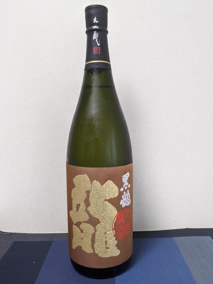 04kokuryu115909