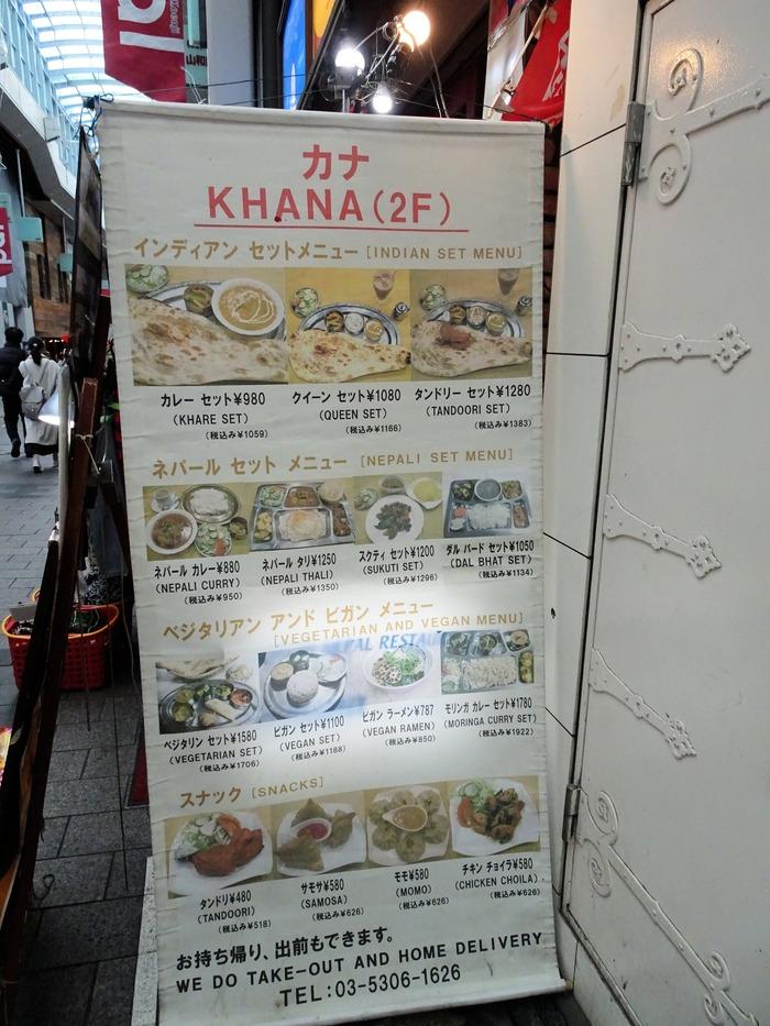03khana06345