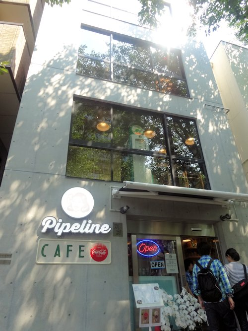 パイプライン別邸@中野
