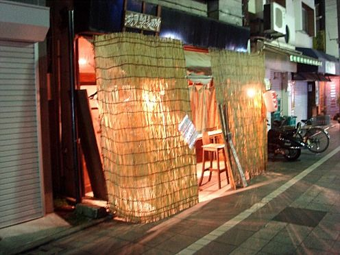 浅見製麺所-店舗外観