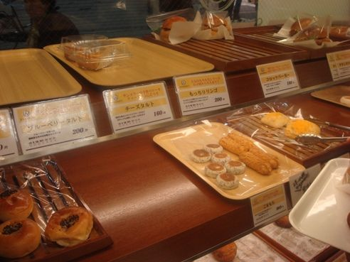 サンメリー@中野-惣菜パン・調理パン