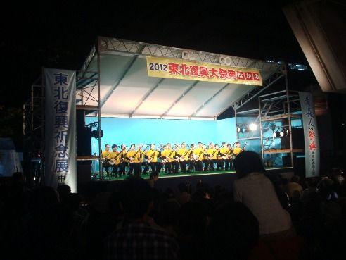 東北復興大祭典@中野サンプラザ-津軽三味線