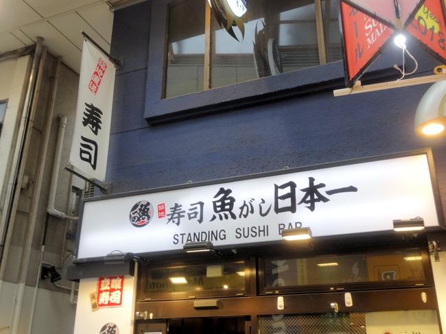 03uogashi07190