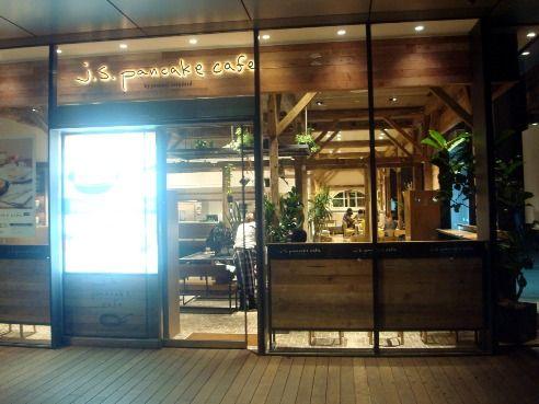 j.s.pancake cafe@中野-店舗外観