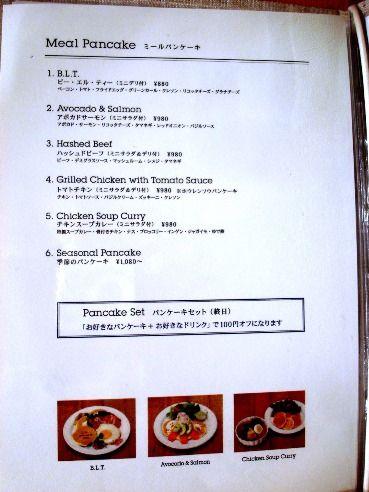j.s.pancake cafe@中野-ミールパンケーキ