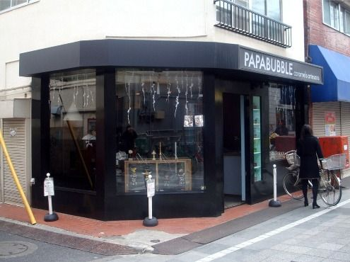パパブブレの店舗外観