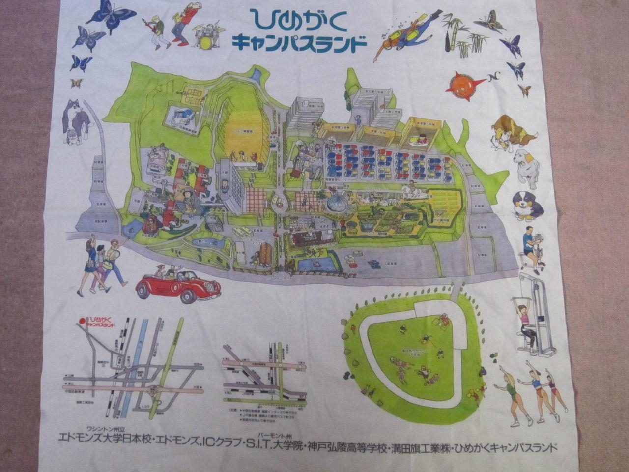 NOWな姫路   バブルな時代の理想絵図    ひめがくキャンパスランドの地図 コメント