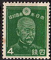 103px-Togo_Heihachiro_(commemorative_postage_stamp)