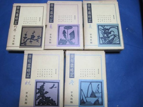 hironaoshi-img600x450-1358473791j4oyek68554