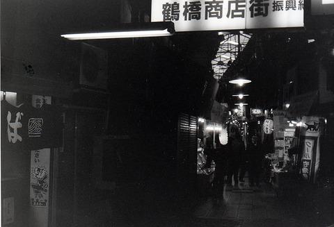 鶴橋その4