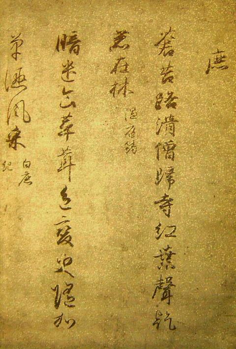 daijirouei01a