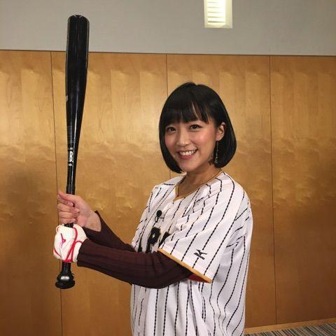 http://stat.ameba.jp/user_images/20170304/00/yoshie-takeuchi/87/3e/j/o0480048013881749435.jpg