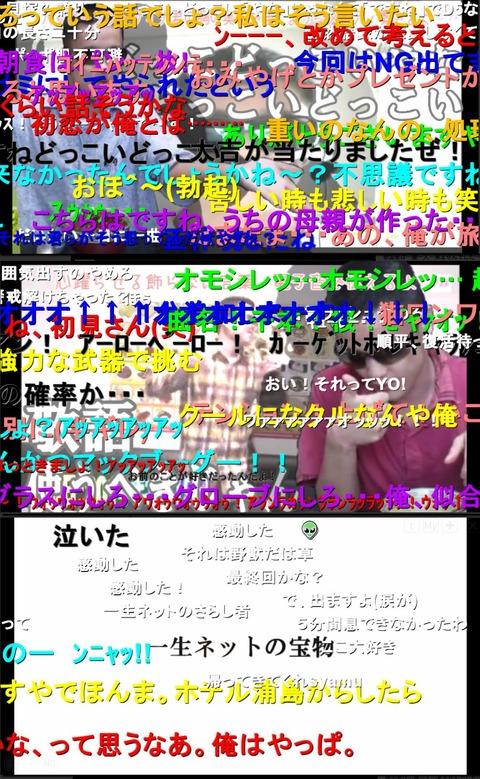 http://i.imgur.com/7WAkLTe.jpg
