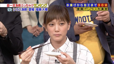 http://livedoor.blogimg.jp/anonews/imgs/b/a/bac7c399.jpg