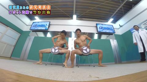 http://folderman.mobi/s/fm66751.jpg