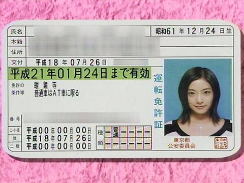 http://ishiharasatomi-fan.pink/wp-content/uploads/2015/01/20120221_ishiharasatomi_09.jpg
