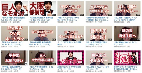 http://articleimage.nicoblomaga.jp/image/153/2015/6/2/62244719fdaa6da0937a42703bd337fcdf115a191432004862.jpg