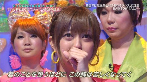 http://livedoor.3.blogimg.jp/amosaic/imgs/7/9/79353368.jpg