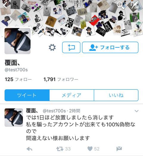 http://i.imgur.com/PvUFKdO.jpg
