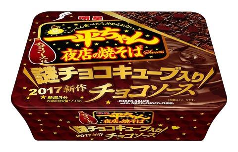 http://news.biglobe.ne.jp/img/blnews/trend170104_01.jpg