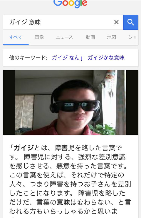 http://i.imgur.com/nO7E4hE.jpg