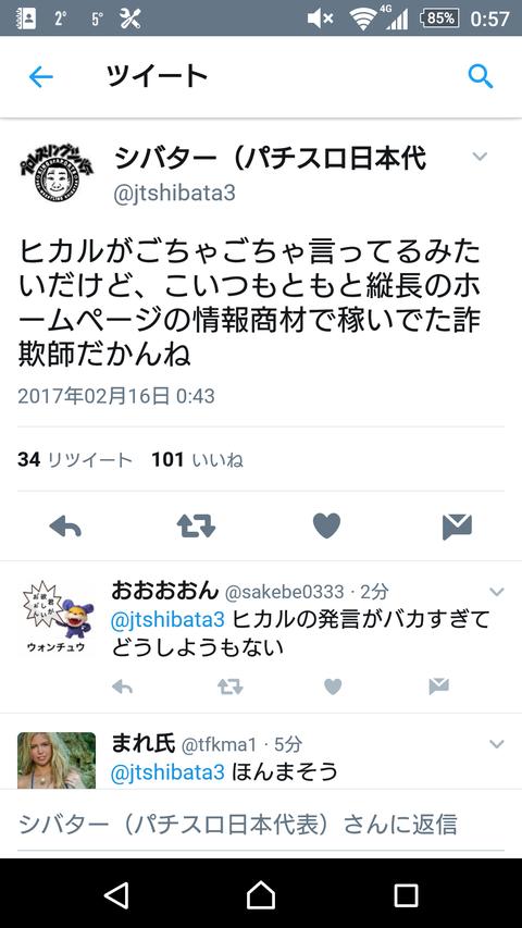 https://imgur.com/T4HfmKk.jpg